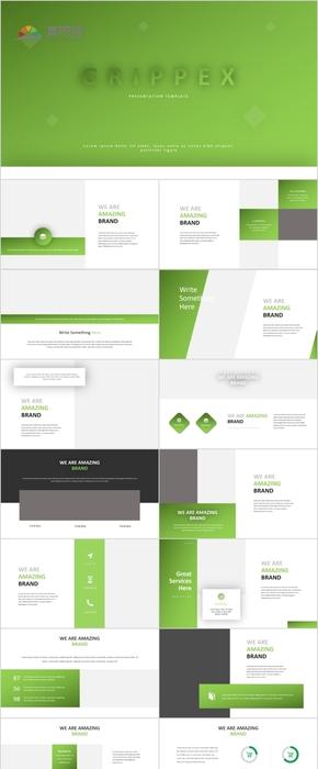 绿色质感微立体商务科技汇报ppt图表模版