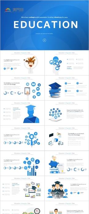 蓝色卡通风教育主题数据逻辑流程展示插画PPT图表模版