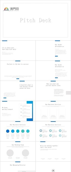 蓝色专业扁平化商务科技企业个人汇报多用途PPT模版
