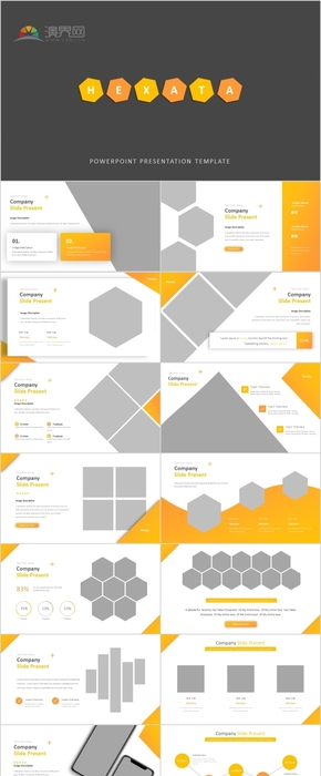 30P动感橙色商务科技数据逻辑展示PPT图表合集
