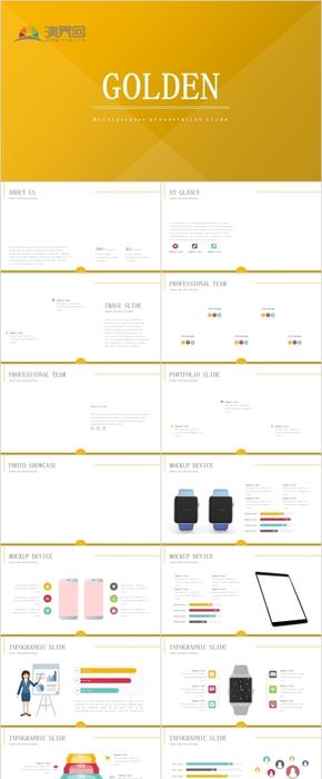 动感黄色商务数据逻辑展示工作汇报PPT模版