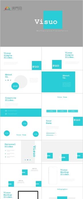 青色极简风商务科技企业个人汇报多用途数据逻辑流程展示PPT图表模版