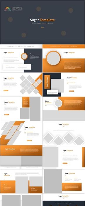 橙灰质感渐变商务科技企业个人汇报多用途PPT模版