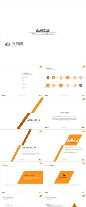 150P全动画动感橙色商务贸易个人汇报多用途标准尺寸PPT模版