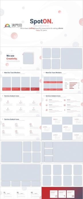 117P红色动感扁平专业风商务科技数据逻辑流程展示PPT图表模版