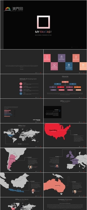 暗黑配色多彩商务企业科技数据逻辑流程展示动画PPT图表合集