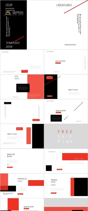 红色专业风数据逻辑流程展示企业个人汇报多用途PPT模版
