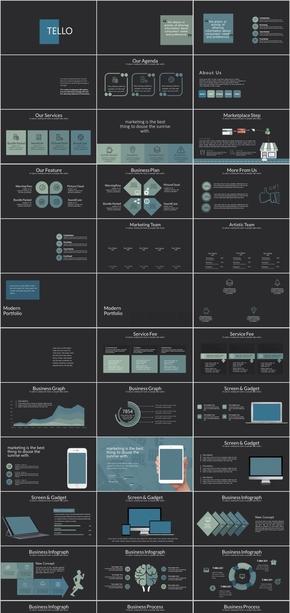 灰色专业商务科技汇报PPT模板