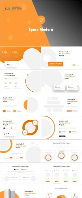 30P橙色商务科技企业个人汇报多用途数据逻辑流程展示PPT图表模版