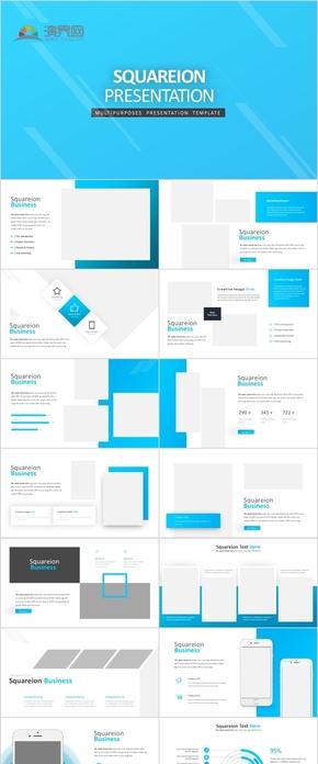 蓝色扁平风商务科技多用途企业个人汇报PPT模版