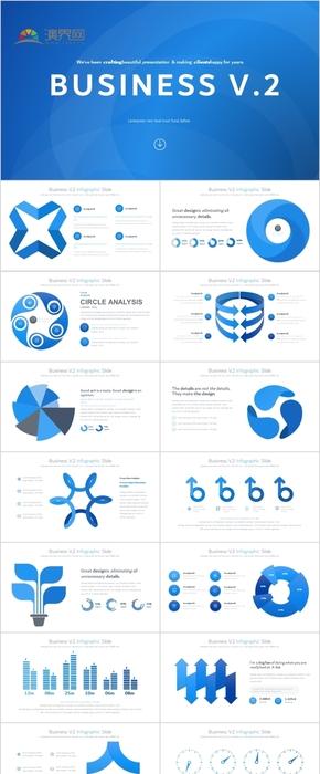 蓝色专业商务科技逻辑数据展示ppt图表合集
