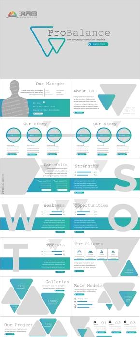 青色专业风企业管理数据逻辑流程展示PPT图表模版