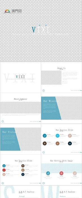 极简小清新风多彩配色企业个人汇报多用途PPT图表模版
