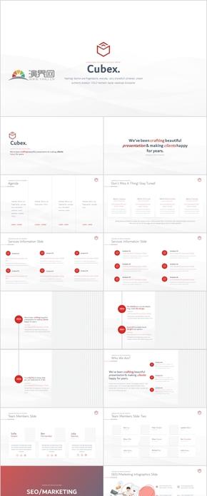 138P红色动感微立体简约商务数据逻辑流程展示PPT动画图表模版合集