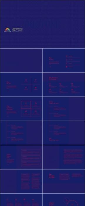 极简蓝红双色创意商务科技PPT模版