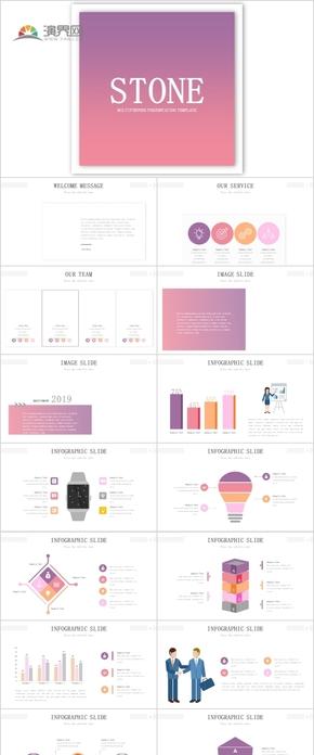 粉色可爱小清新企业个人汇报多用途数据逻辑流程展示PPT图表模版