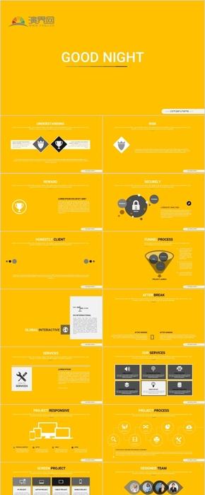 30P黄色专业科技公司逻辑展示商务PPT模版