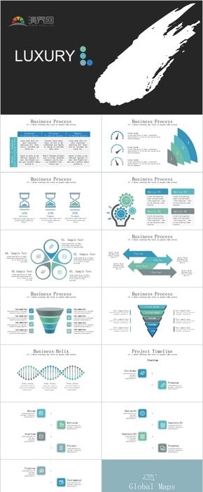 青绿色专业商务风逻辑数据流程展示地图ppt图表