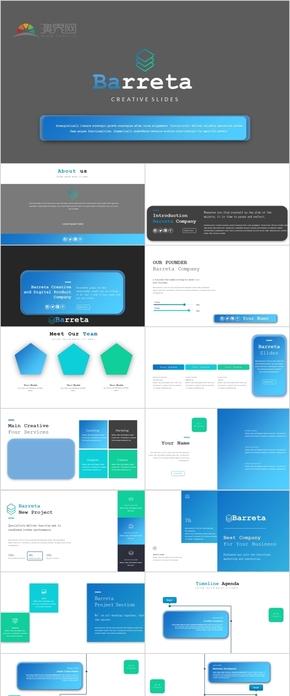 动感蓝色微立体商务科技汇报多用途图表PPT模版