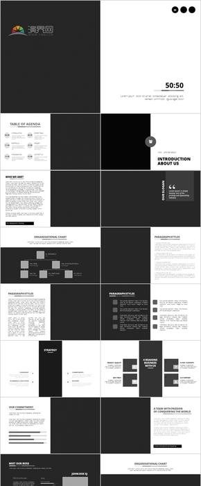 黑白简约商务汇报金融PPT模版