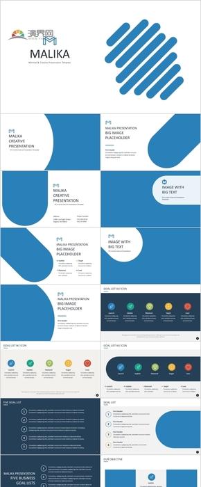 474页商务汇报展示多用途PPT插画图表模版