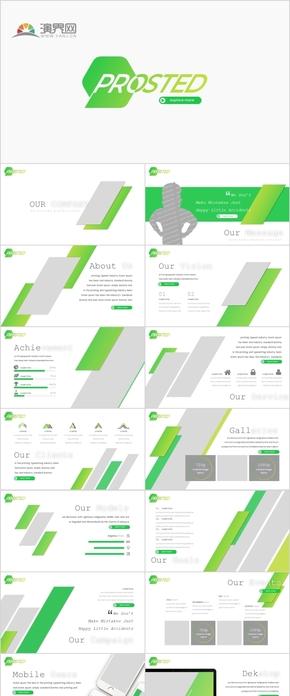 绿色动感微立体商务科技企业个人汇报多用途PPT图表模版