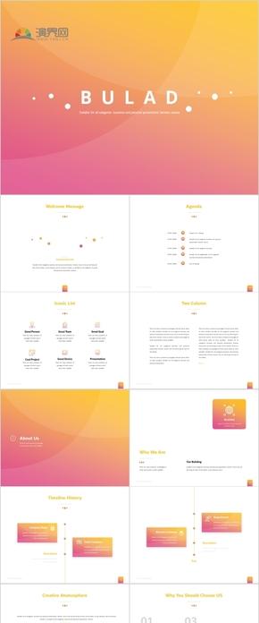 橙色质感渐变商务科技企业个人汇报多用途标准尺寸PPT模版