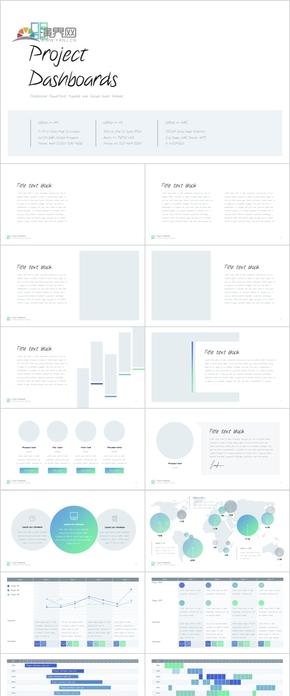 蓝绿配色专业商务个人日程计划时间管理PPT动画图表模版