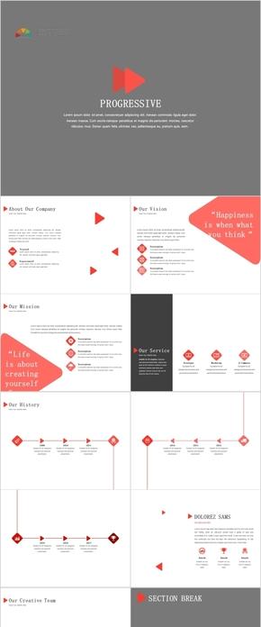 30P红黑极简专业风标准尺寸商务科技数据逻辑流程展示PPT动画图表模版