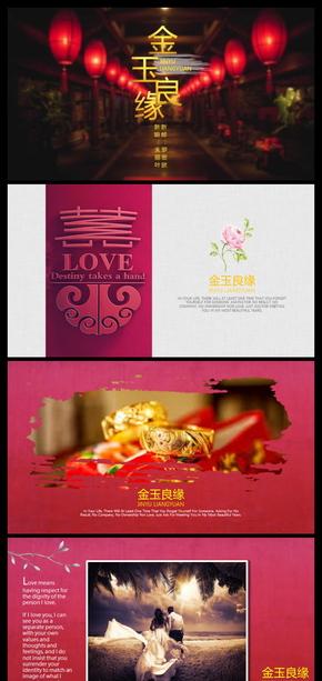 简约婚礼婚礼求婚表白订婚婚庆婚礼结婚纪念爱情婚纱恋爱电子相册