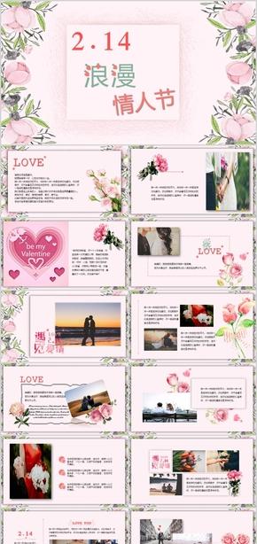 【ppt专属设计】粉红浪漫情人恋爱表白周年纪念PPT模板