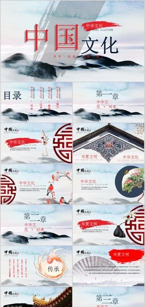 【ppt专属设计】高端中国风简约淡雅中国文化画册PPT模板