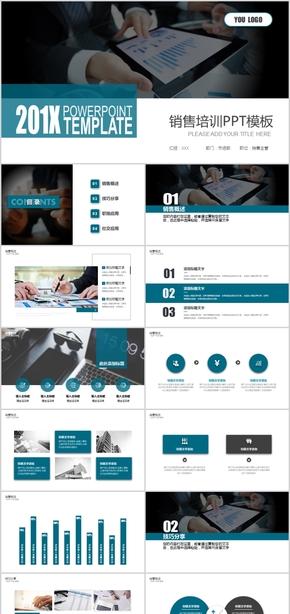 【ppt专属设计】蓝色扁平化销售培训通用PPT模板