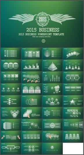商业创业融资商业计划书PPT模板商业计划书