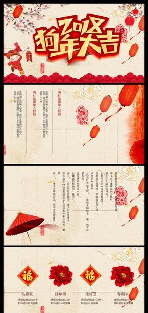 红色中国风大气简洁企业商务工作汇报工作总结工作计划 工作总结 企业计划 企业汇报 工作汇报 总结汇报