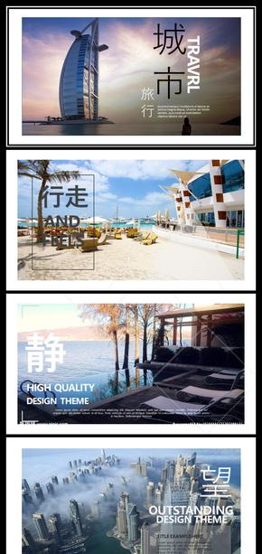 高端城市图片展示旅游相册企业宣传旅游日记工作计划 工作总结 企业计划 企业汇报 工作汇报 总结汇报