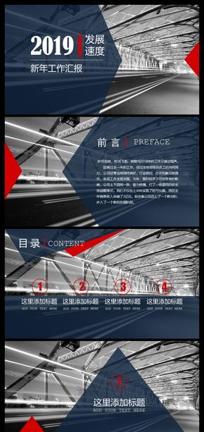 扁平化中国风商务风欧式微立体小清新总结 汇报 商务 报告 职场 动态 报告 工作 文化 团队