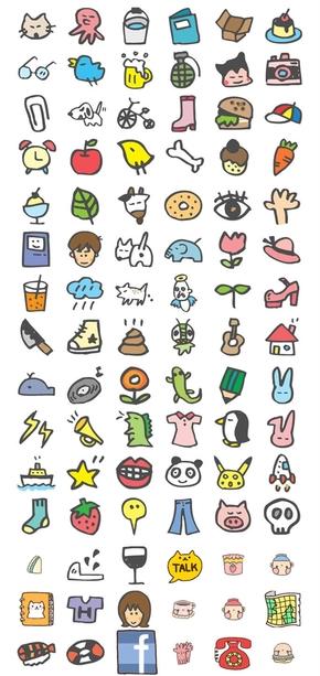 精选259款可爱儿童画PNG小图片