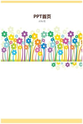 精选1套多彩可爱小花PPT背景图片PPT母版