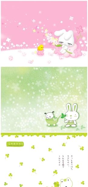 精选4款超可爱小兔子PPT背景图片