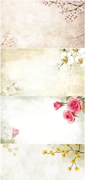 精选8款复古花朵花卉PPT背景图片