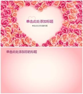 精选1套玫瑰花围成心形PPT背景图片母版