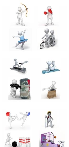 精选4套3D小人运动健身PPT素材