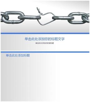 精选1款铁链链条团队建设PPT背景图片
