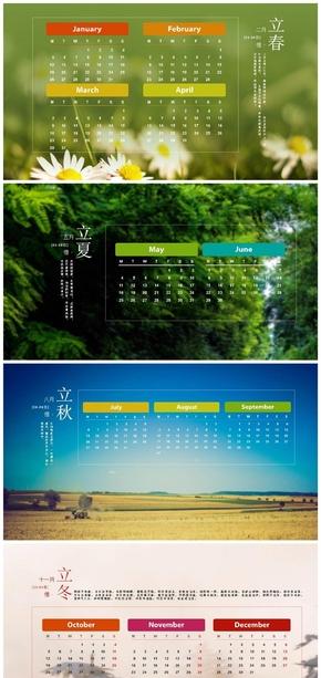 精选4款清新四季风景PPT背景图片