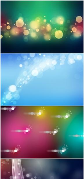 精选6款绚丽光晕光斑PPT背景图片