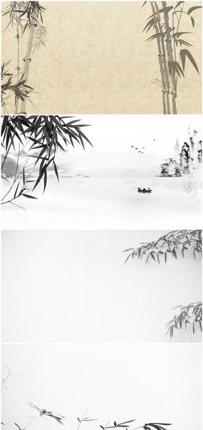 精选5款中国风竹子PPT背景图片