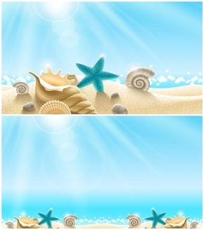 精选1套沙滩贝壳海星PPT母版