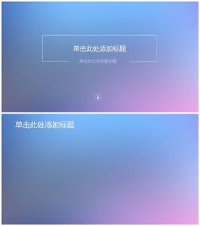精选1套苹果IOS风格PPT母版