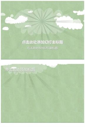 精选1款淡雅矢量云朵可编辑PPT封面图片